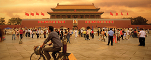China Family Vacations | Guided Tours of China | Adventures By Disney - Itinerary: Day 1