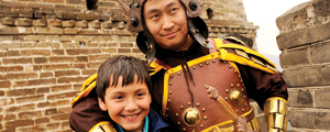 China Family Vacations | Guided Tours of China | Adventures By Disney - Itinerary: Day 3