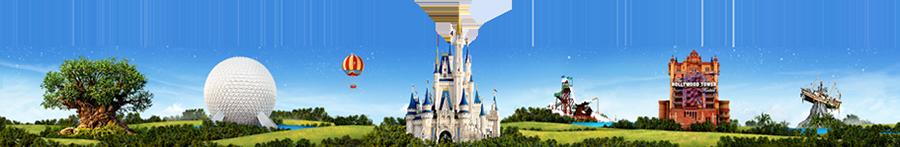 PEP_PCWEB_Viggnettes_900x147_Walt_Disney_World.png